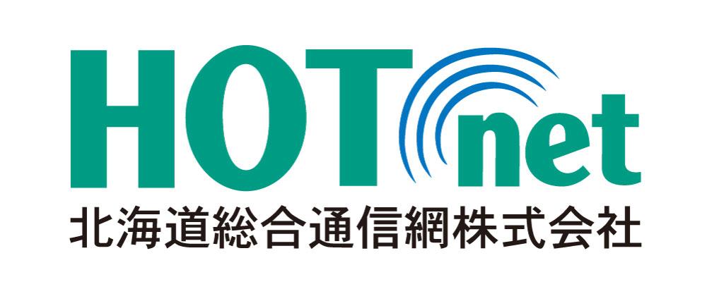 北海道総合通信網